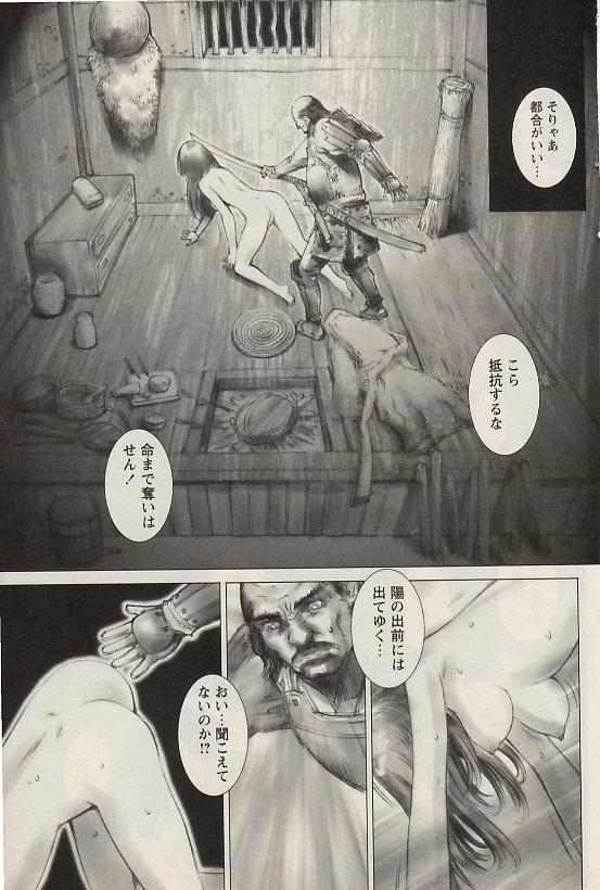 Comic Hime Dorobou 2004-07 74