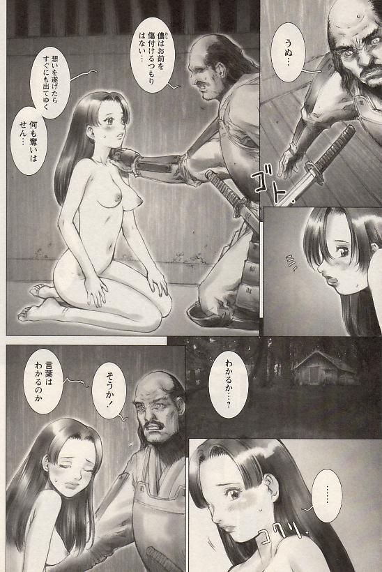 Comic Hime Dorobou 2004-07 75
