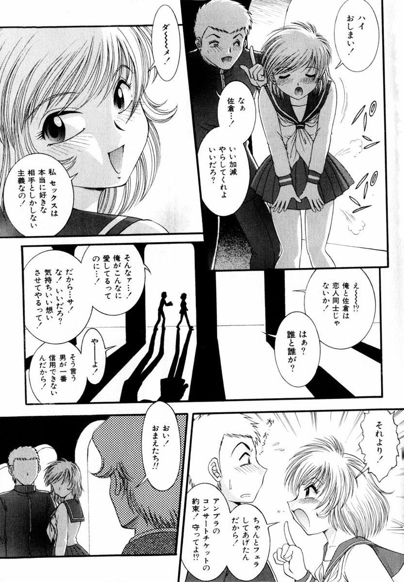 Comic Hime Dorobou 2004-03 108