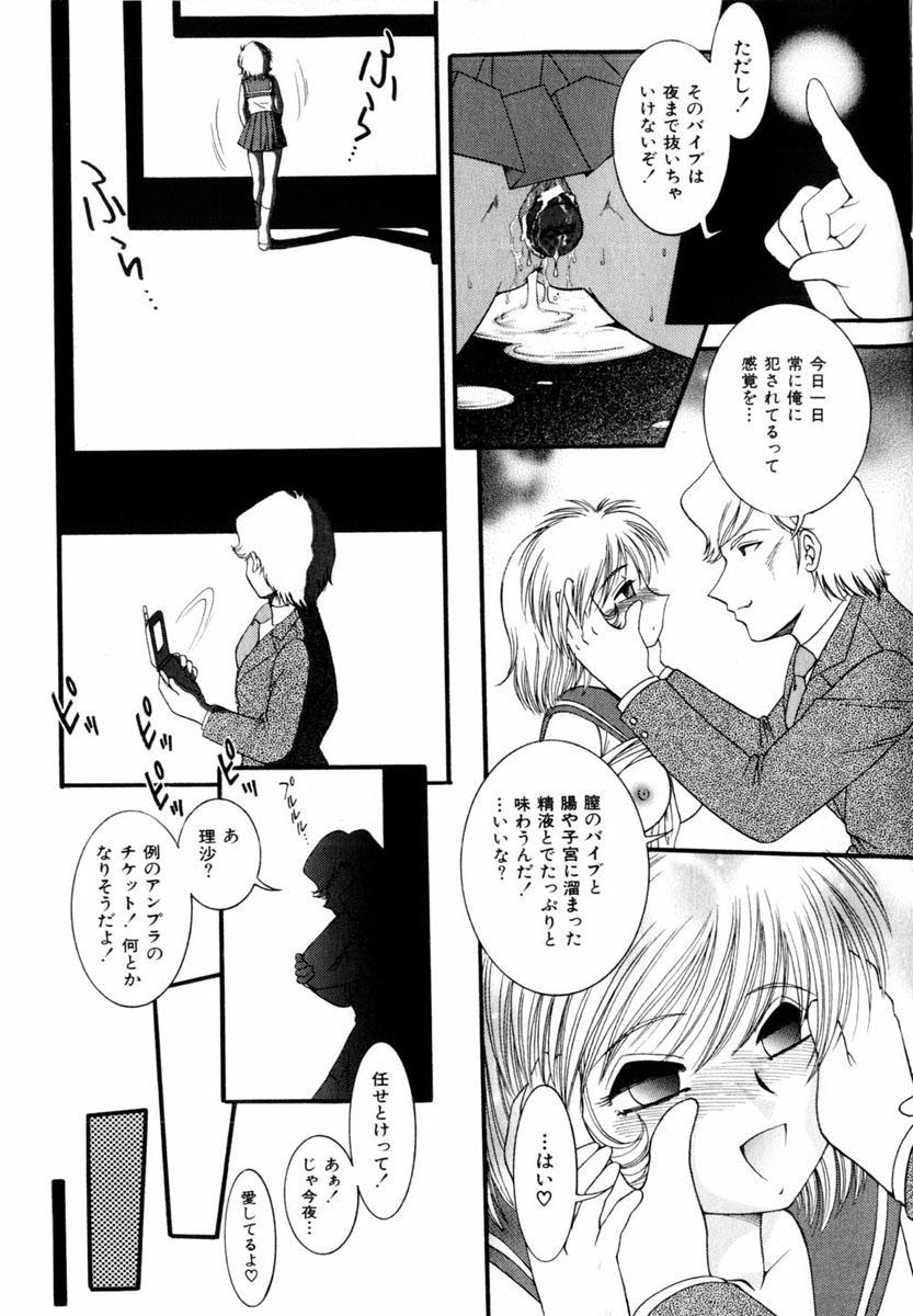 Comic Hime Dorobou 2004-03 120