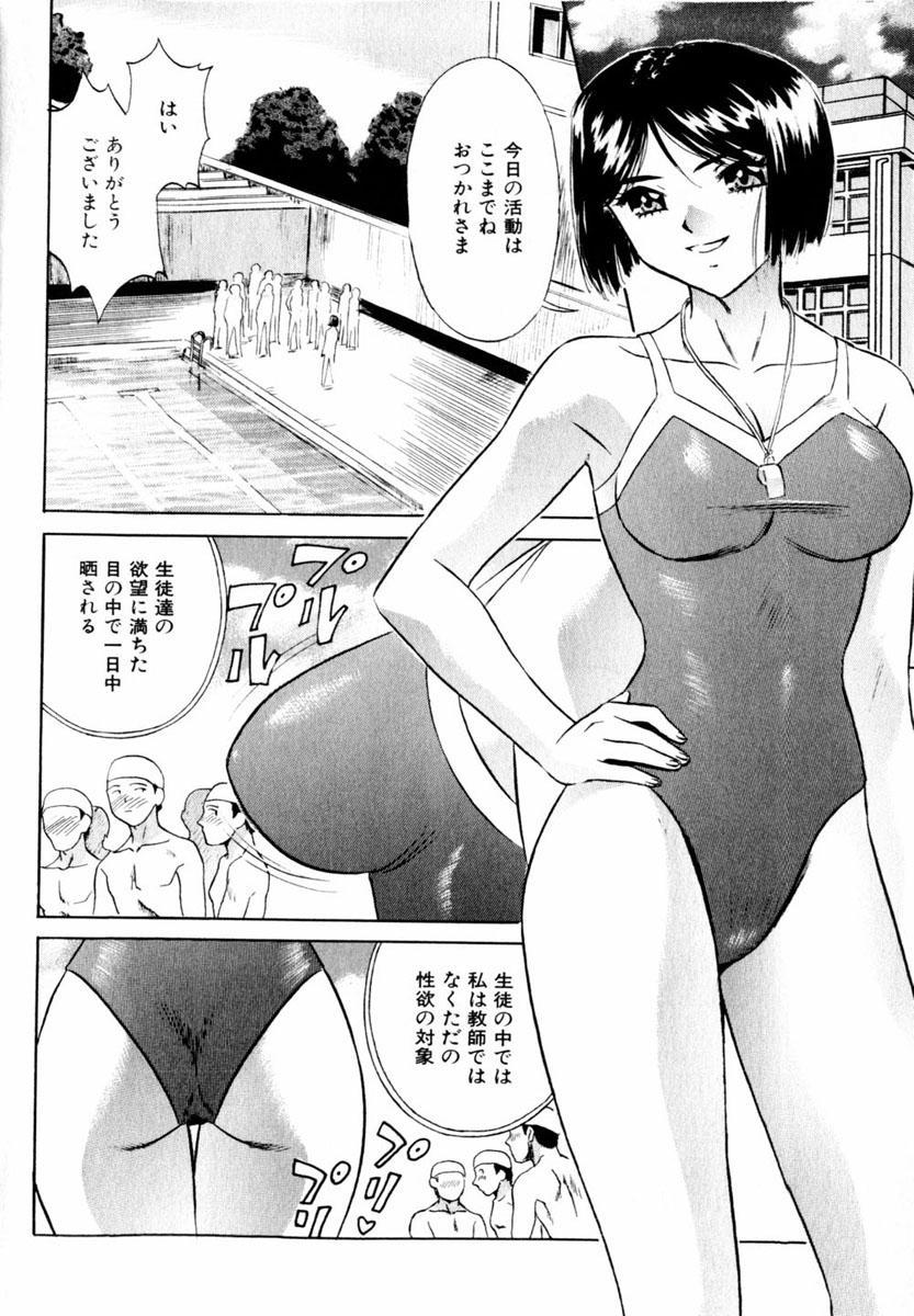 Comic Hime Dorobou 2004-03 123