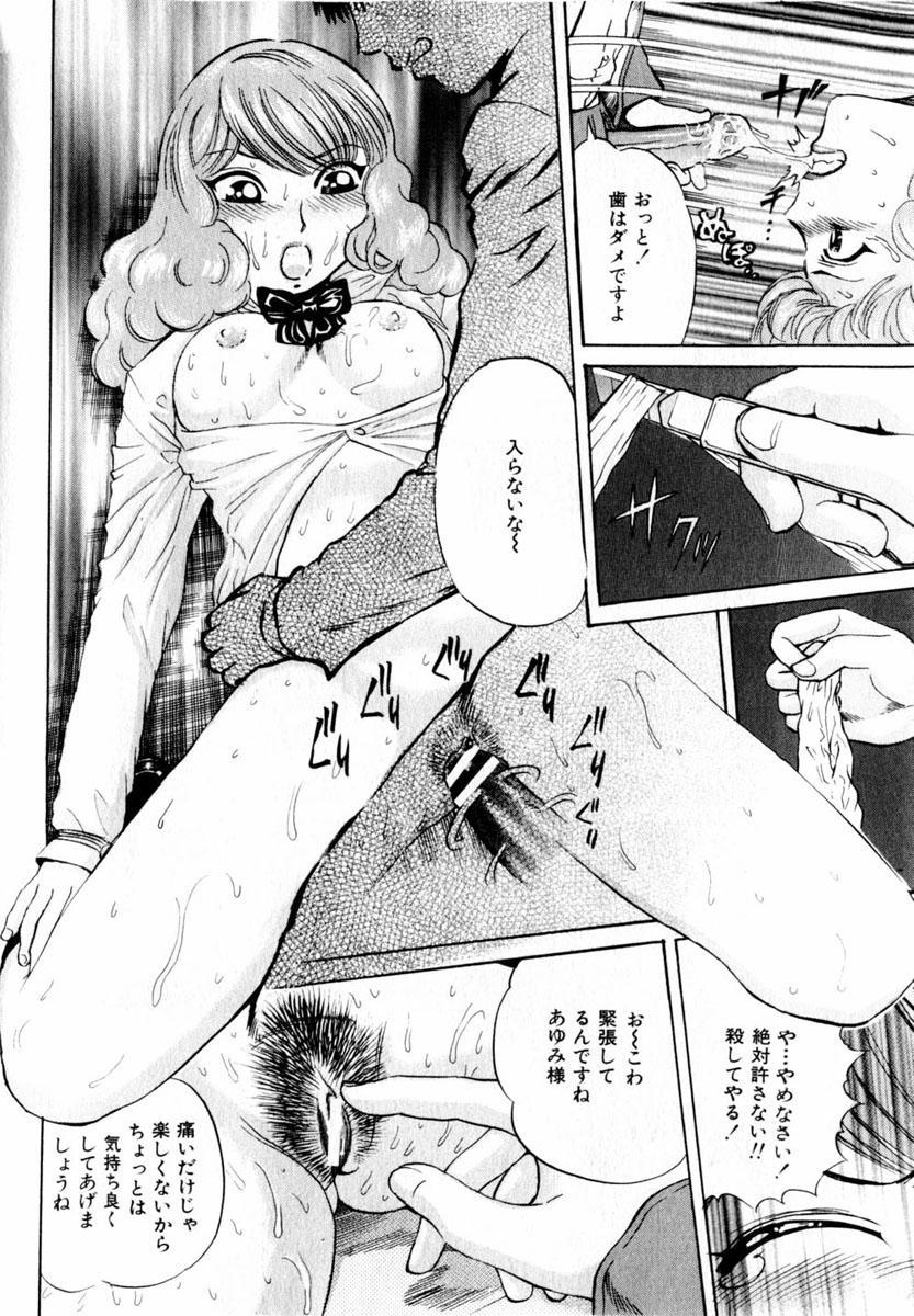 Comic Hime Dorobou 2004-03 149