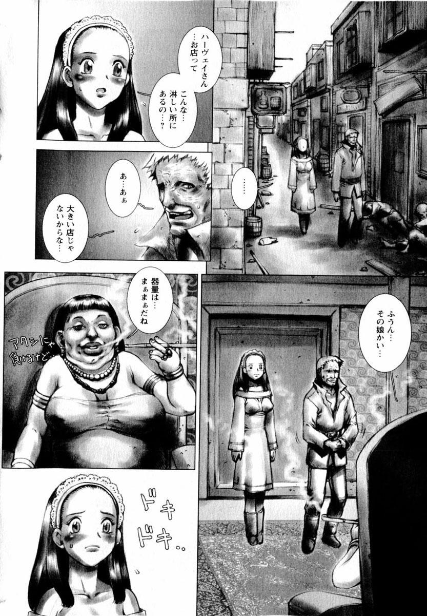 Comic Hime Dorobou 2004-03 175