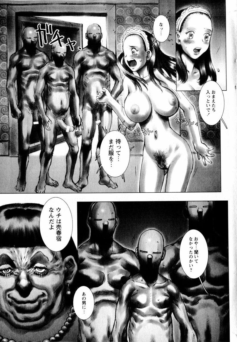 Comic Hime Dorobou 2004-03 178