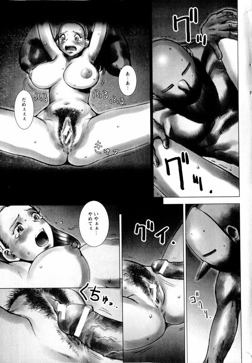 Comic Hime Dorobou 2004-03 180