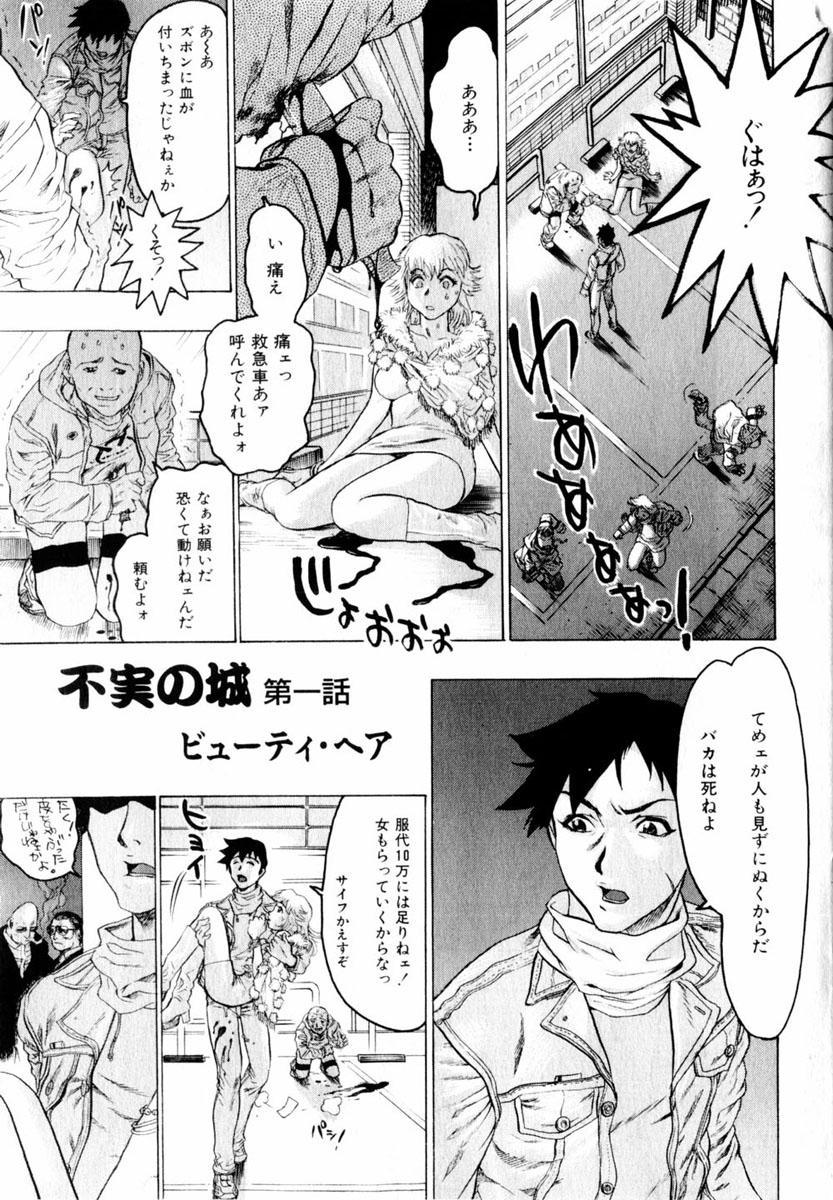 Comic Hime Dorobou 2004-03 22