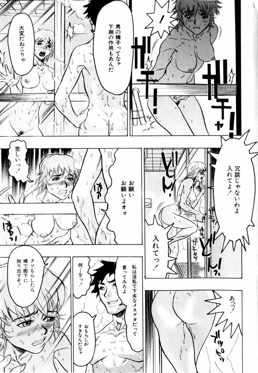 Comic Hime Dorobou 2004-03 32