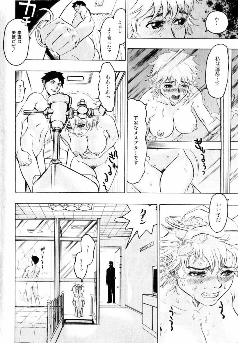 Comic Hime Dorobou 2004-03 33