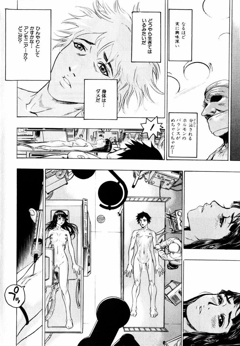 Comic Hime Dorobou 2004-03 35
