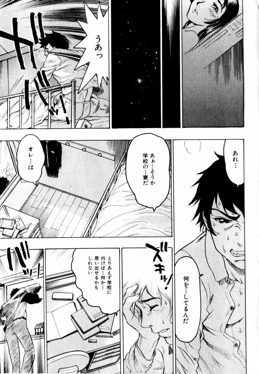 Comic Hime Dorobou 2004-03 36
