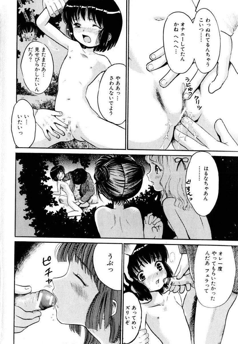 Comic Hime Dorobou 2004-03 49