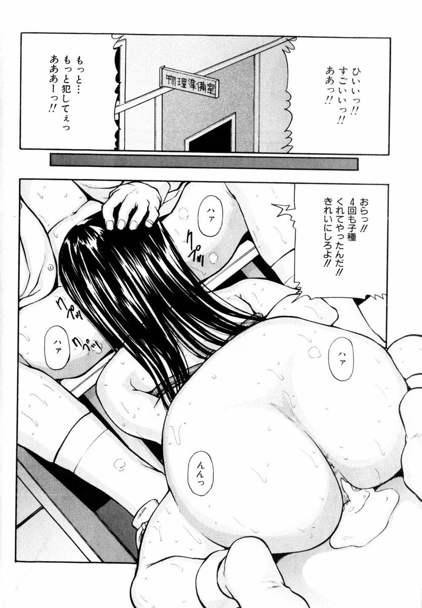 Comic Hime Dorobou 2004-03 67