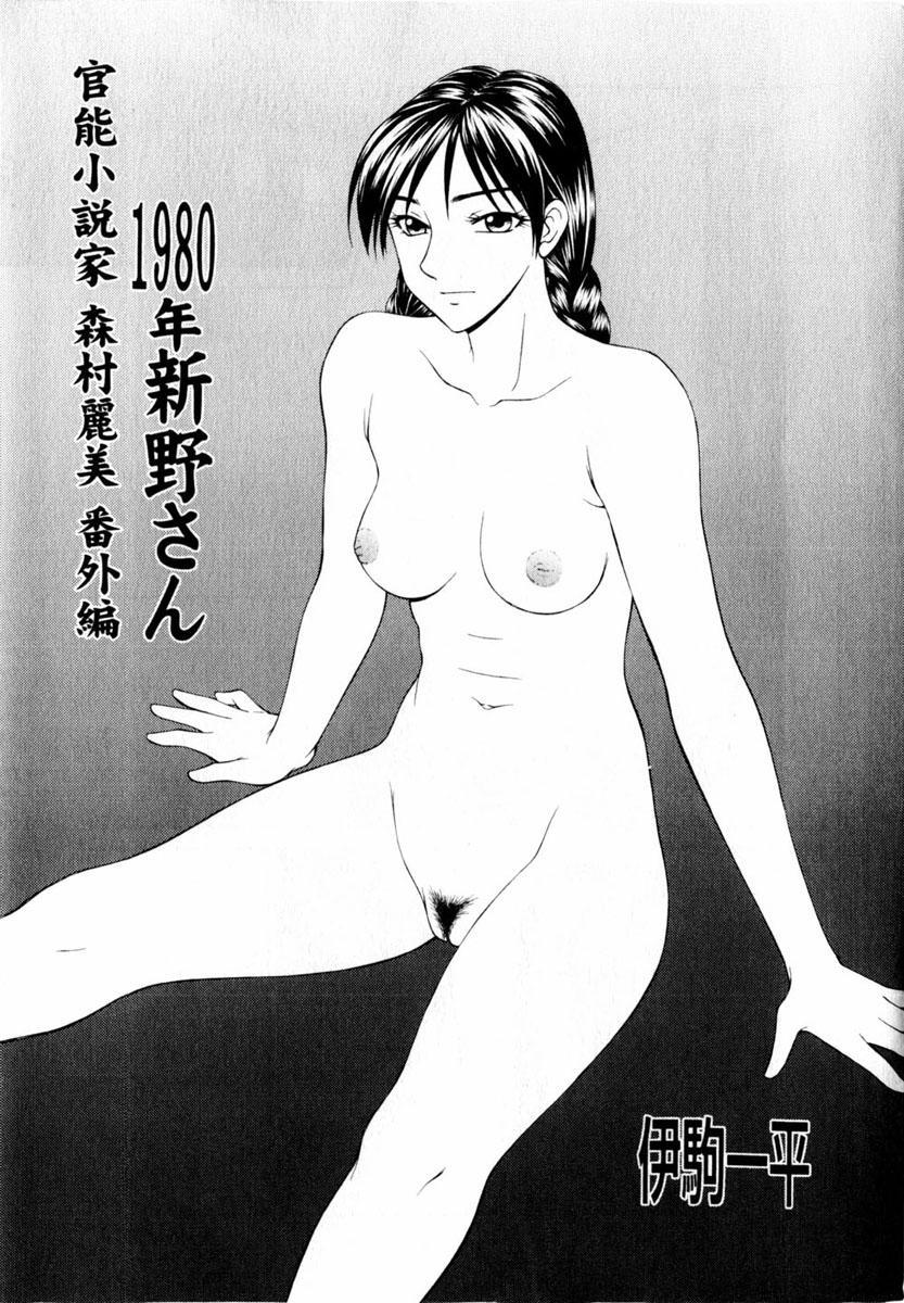 Comic Hime Dorobou 2004-03 6