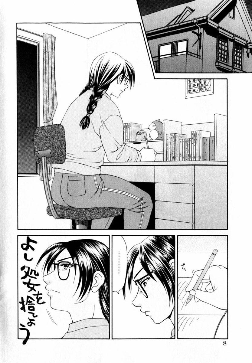Comic Hime Dorobou 2004-03 7
