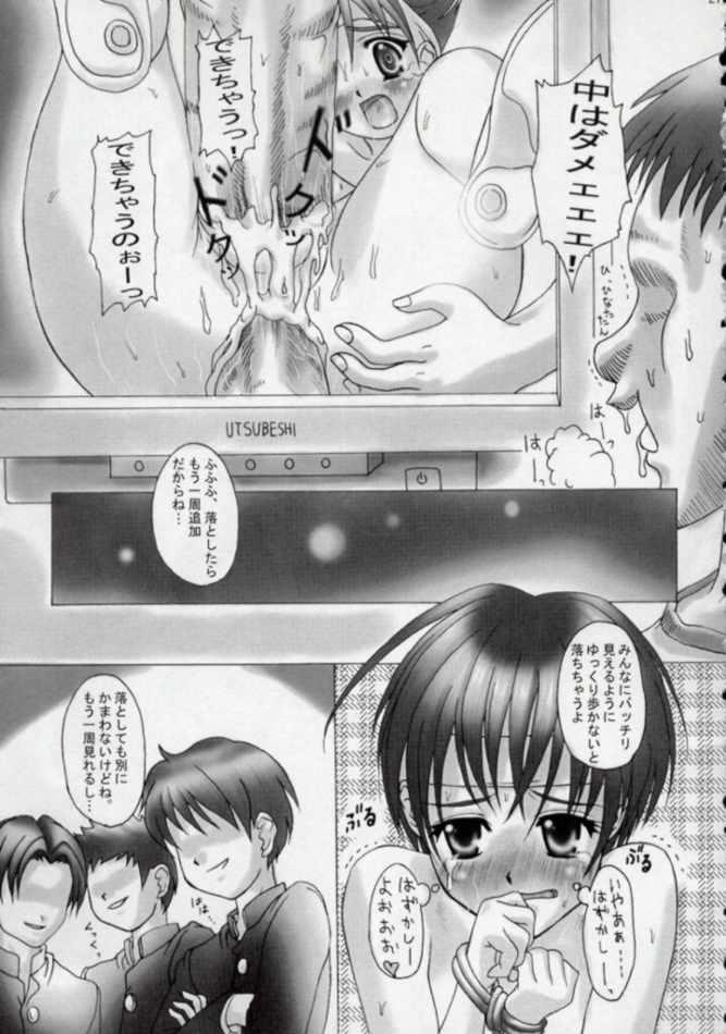Chijoku Kyoushitsu 3 19