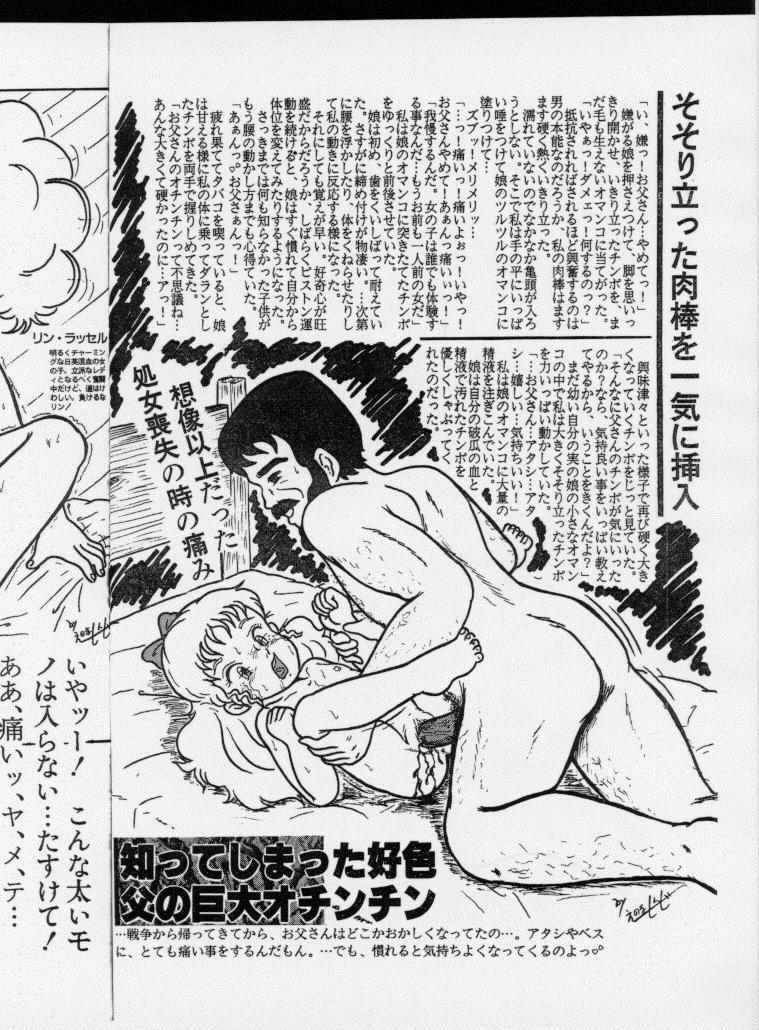 Shinyaku Seisho 10
