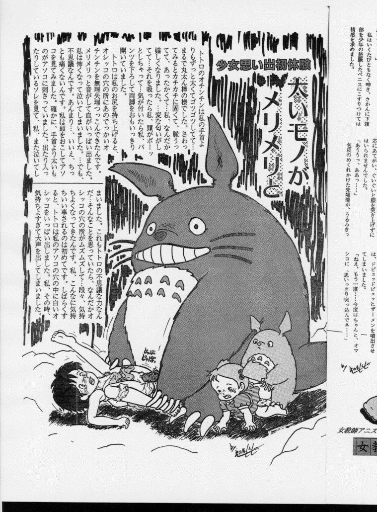 Shinyaku Seisho 5