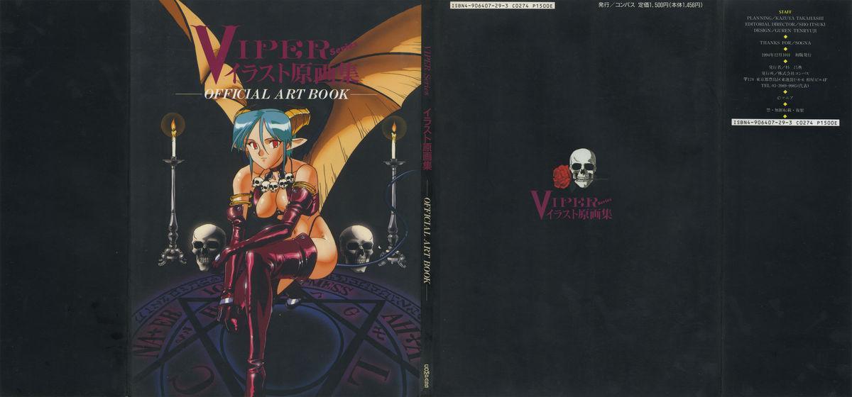 VIPER Series Official Artbook 0
