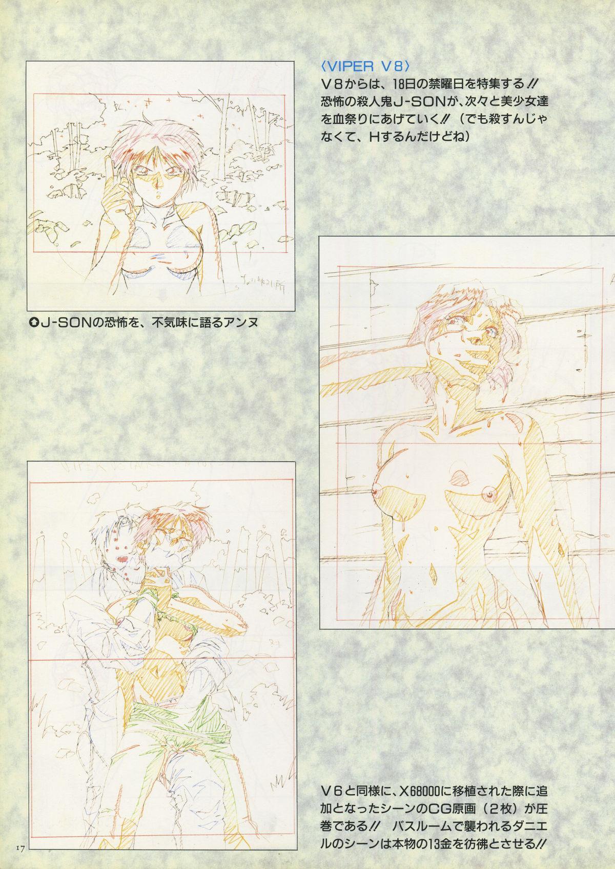 VIPER Series Official Artbook 14