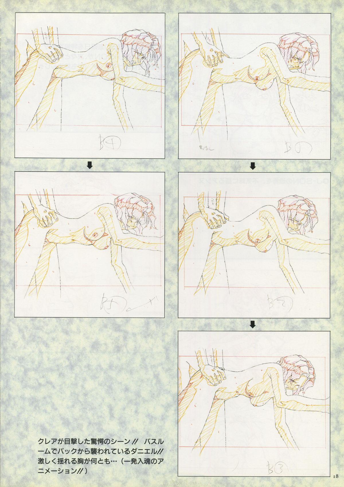 VIPER Series Official Artbook 15