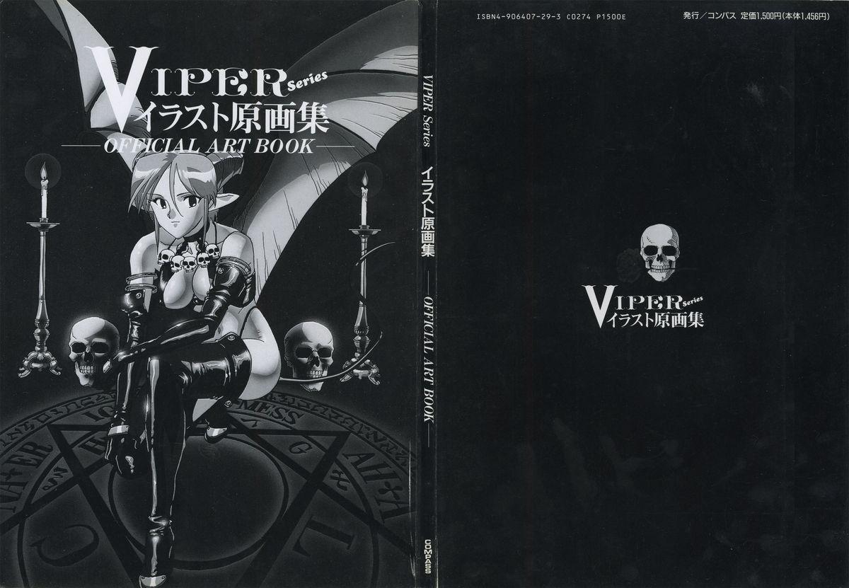 VIPER Series Official Artbook 1