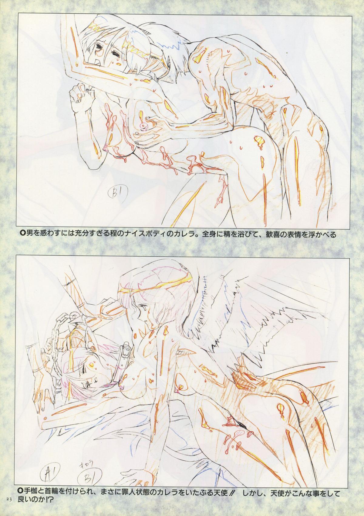 VIPER Series Official Artbook 20