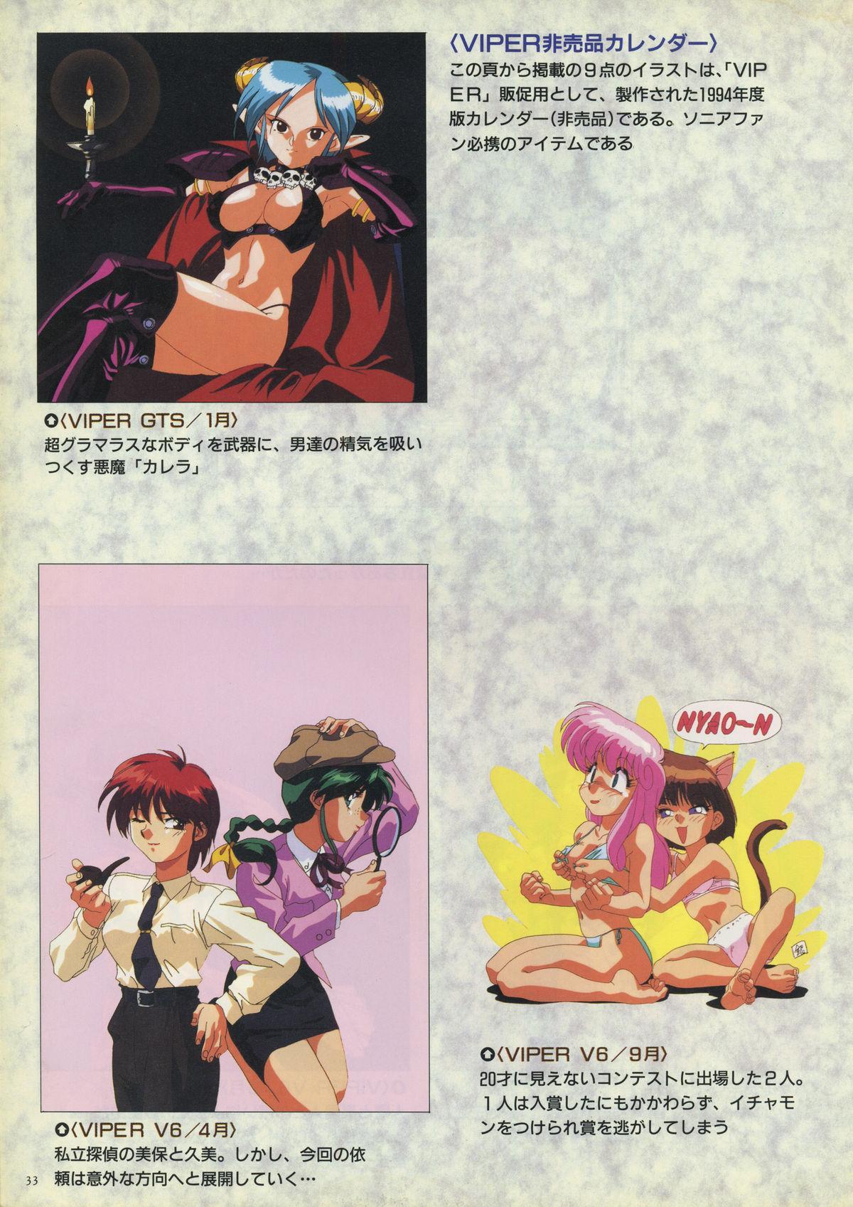 VIPER Series Official Artbook 31