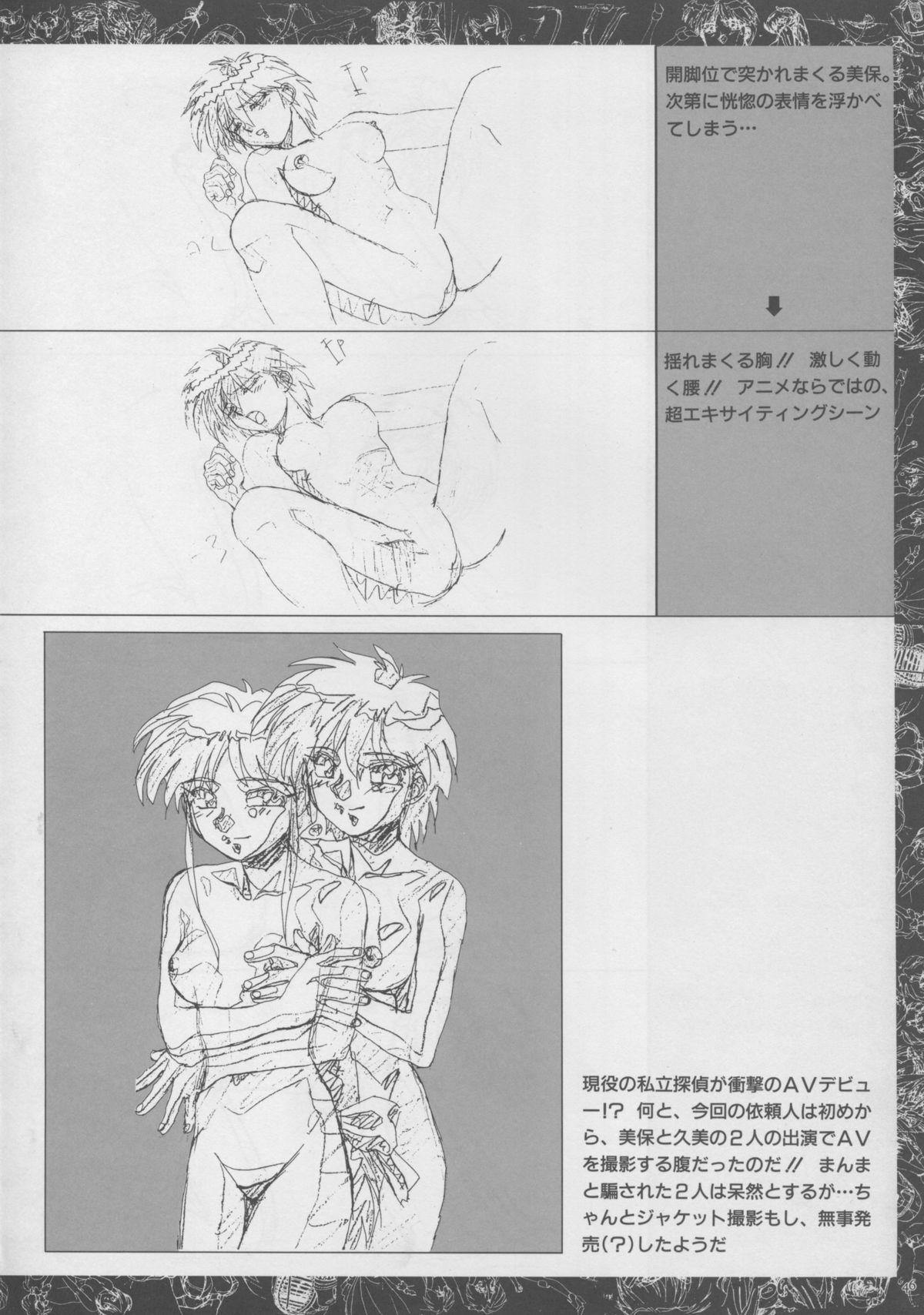 VIPER Series Official Artbook 44
