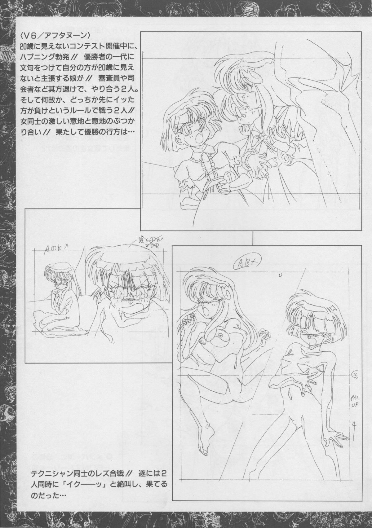 VIPER Series Official Artbook 45