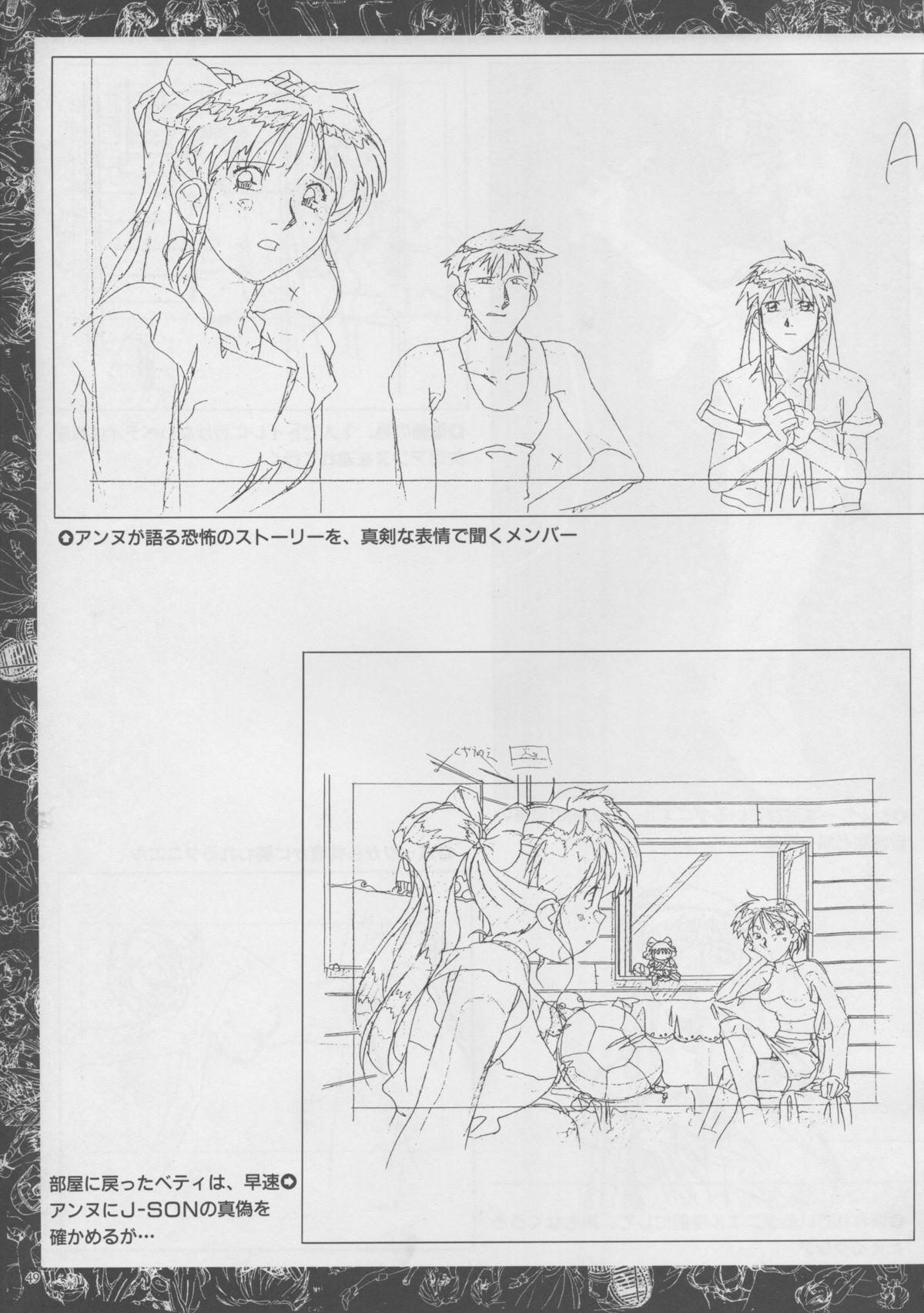 VIPER Series Official Artbook 47
