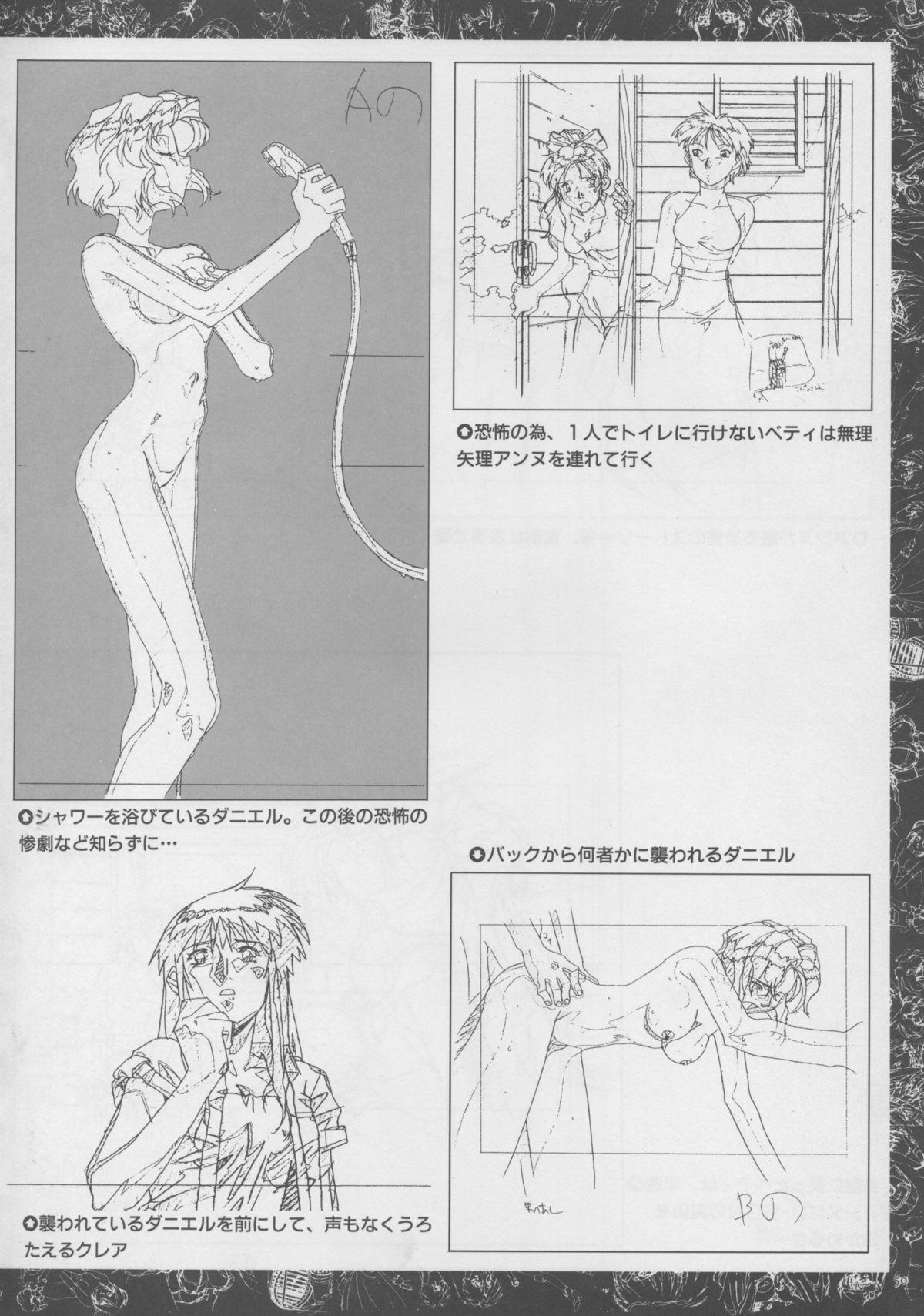 VIPER Series Official Artbook 48