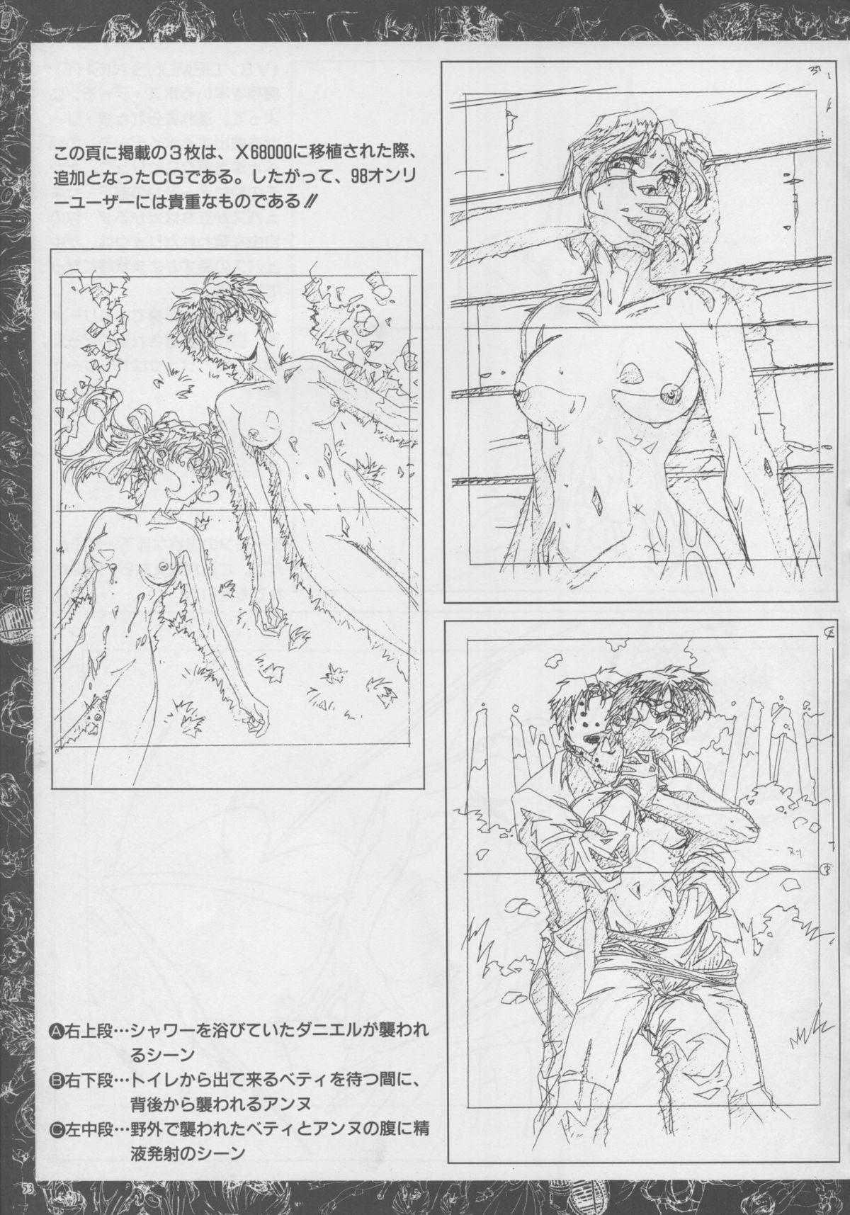 VIPER Series Official Artbook 51
