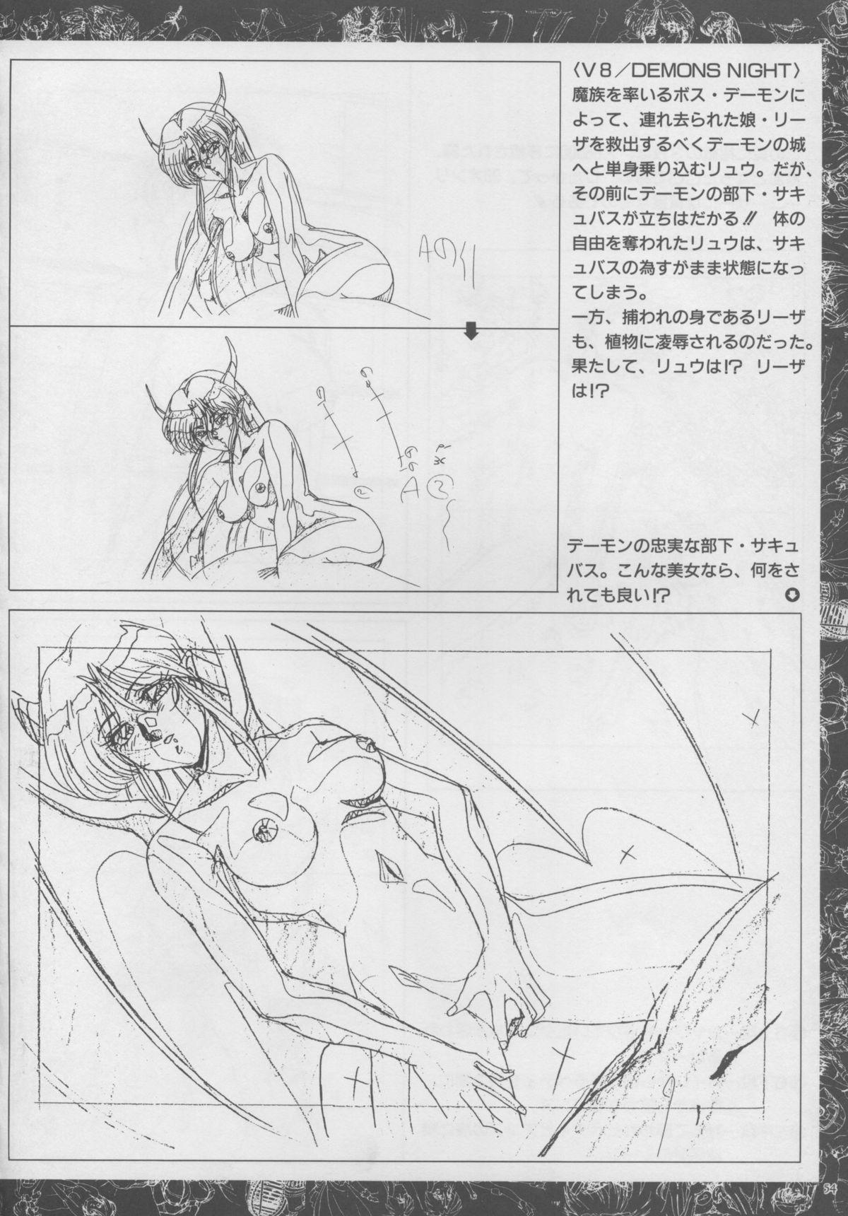 VIPER Series Official Artbook 52