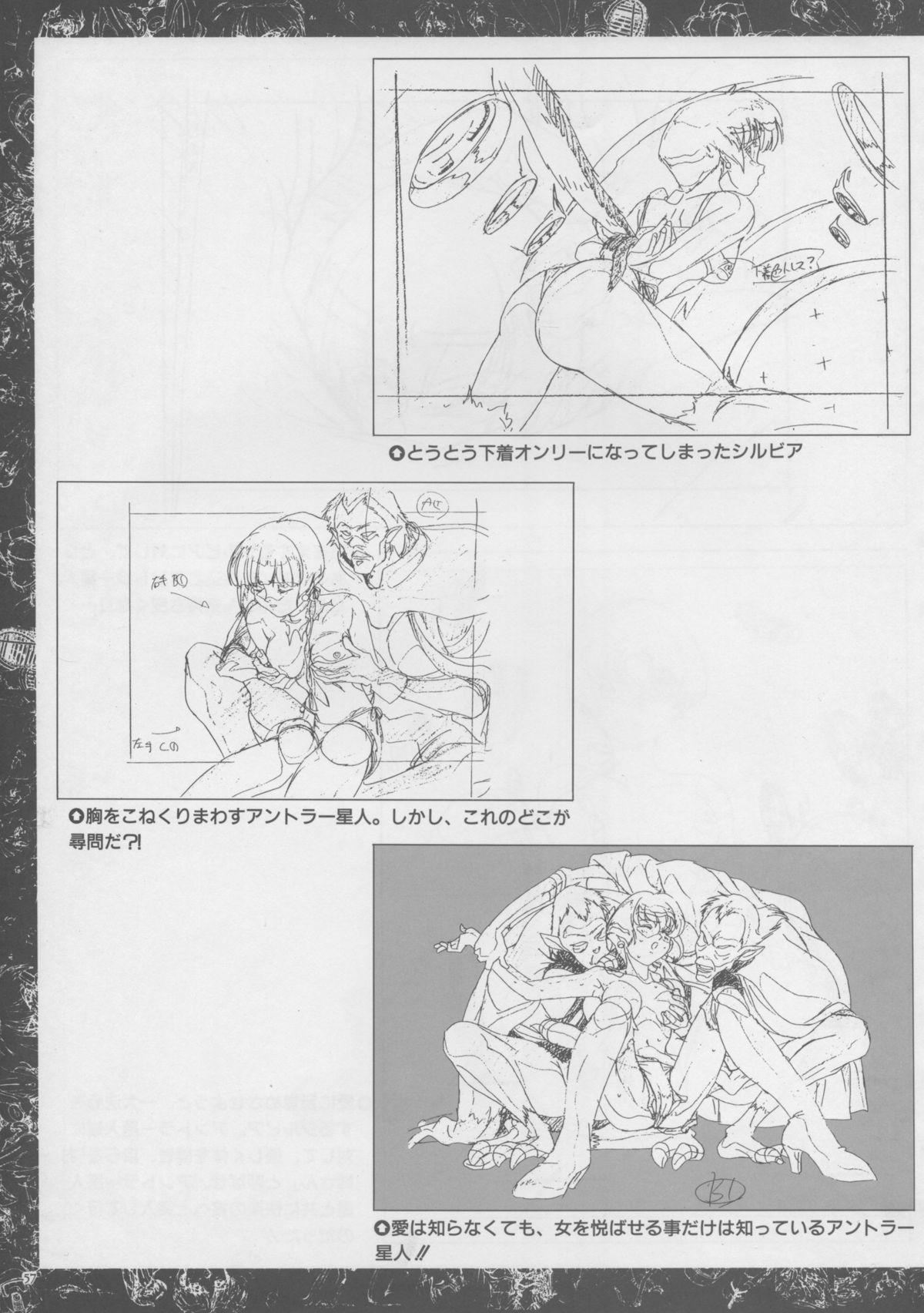 VIPER Series Official Artbook 55