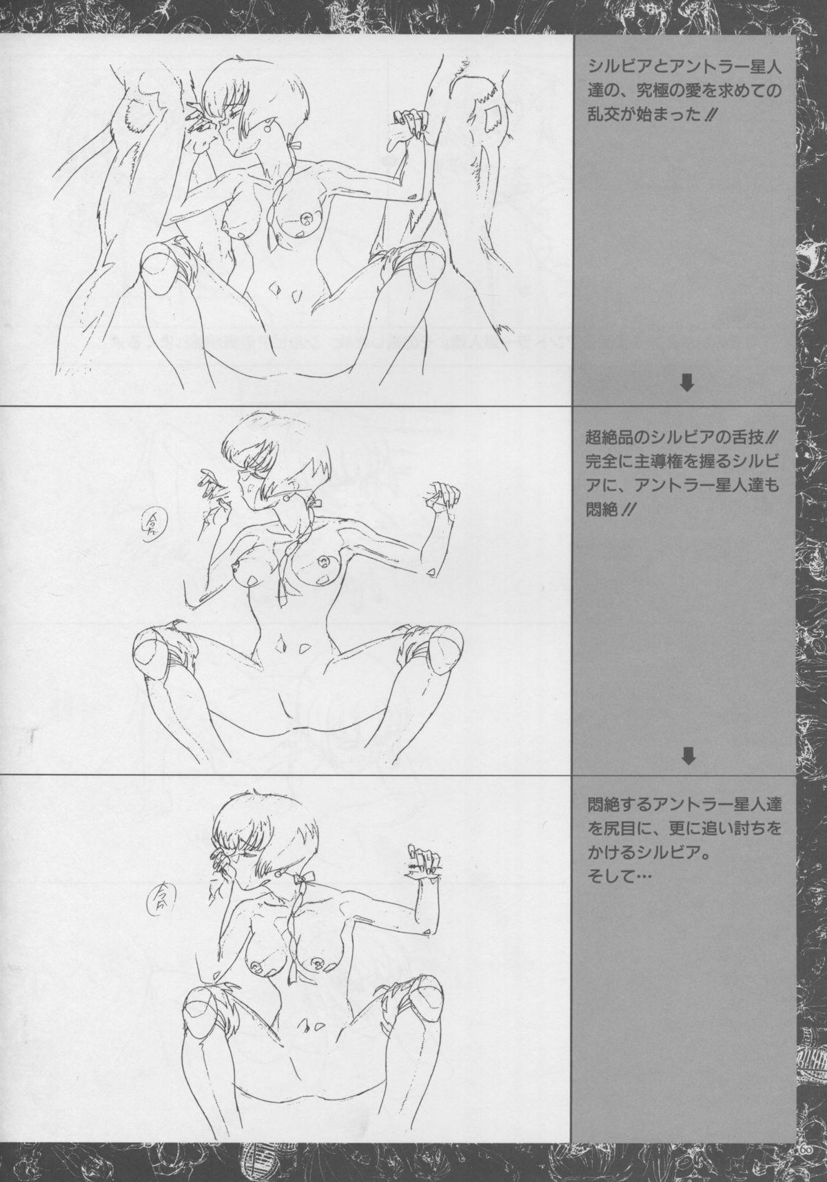 VIPER Series Official Artbook 58