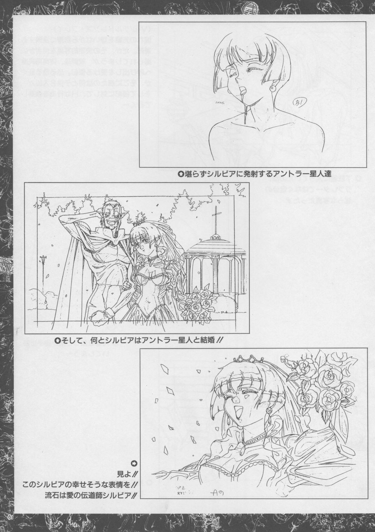 VIPER Series Official Artbook 59