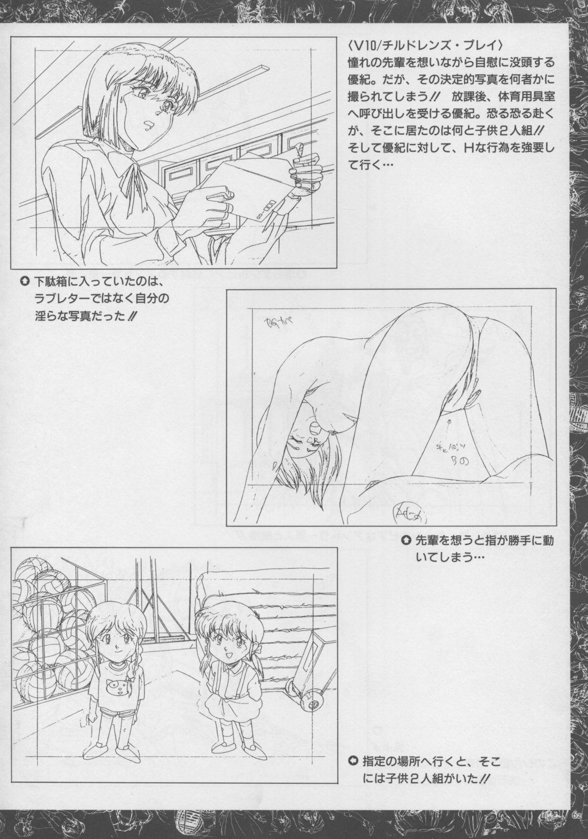 VIPER Series Official Artbook 60