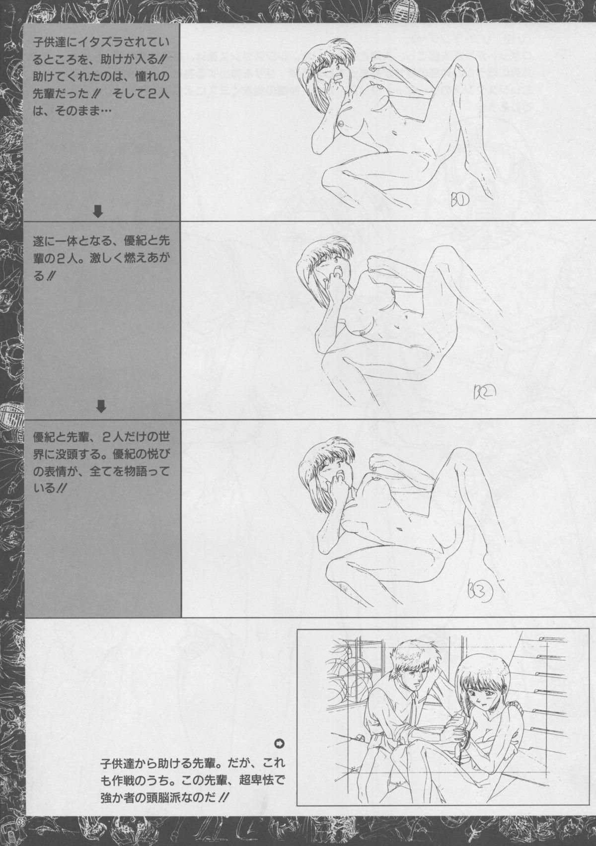 VIPER Series Official Artbook 61