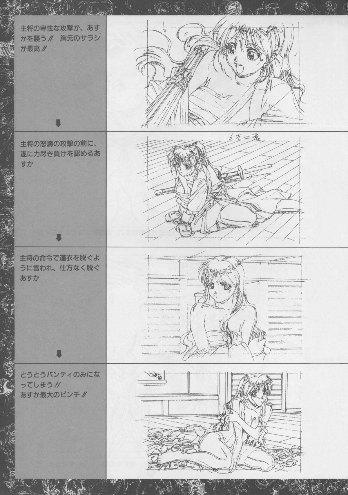 VIPER Series Official Artbook 67