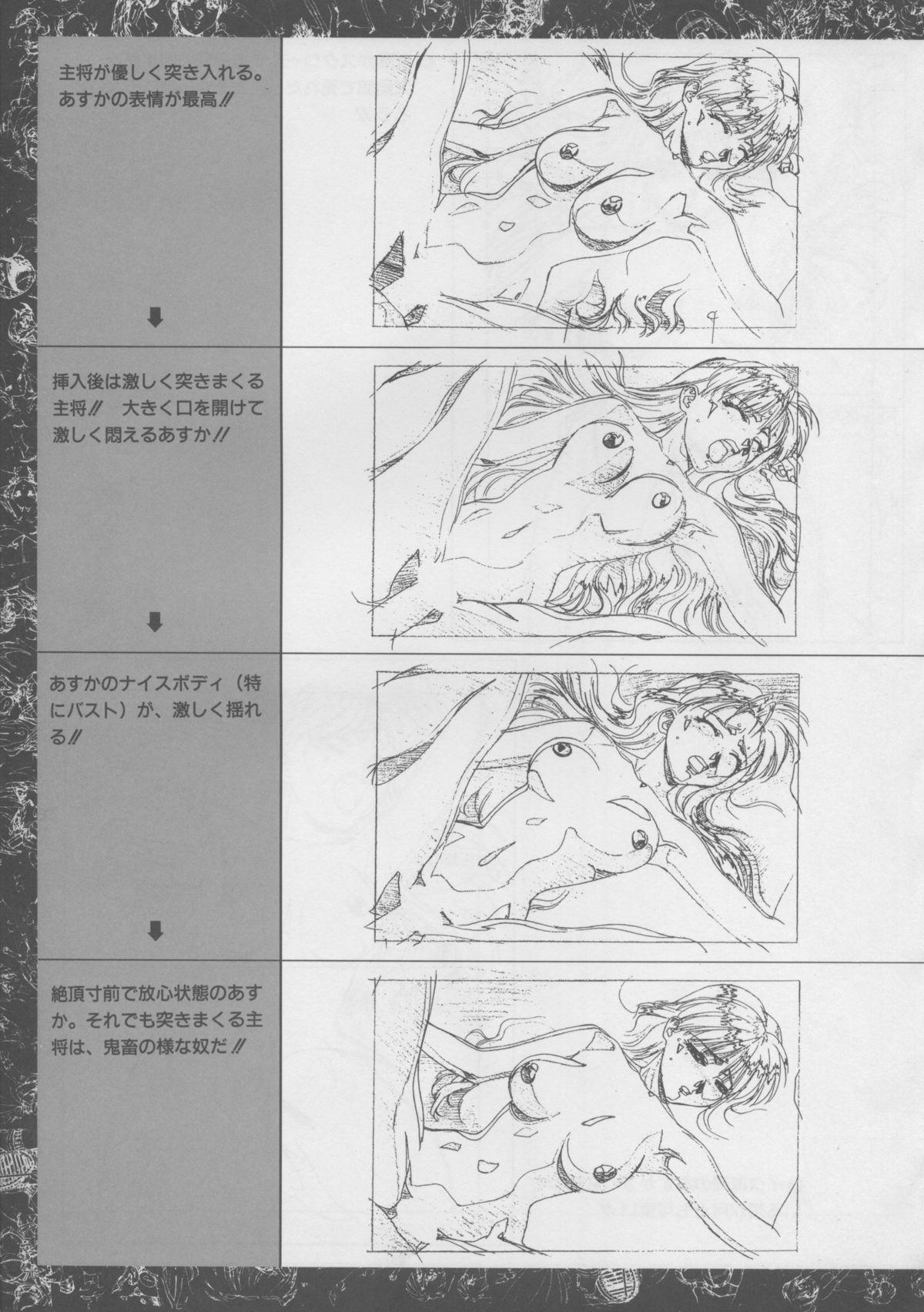 VIPER Series Official Artbook 69