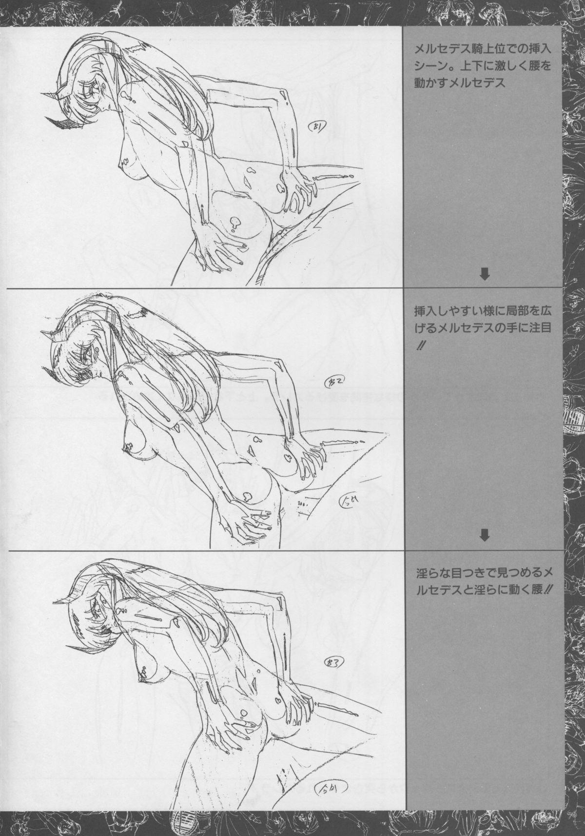 VIPER Series Official Artbook 74
