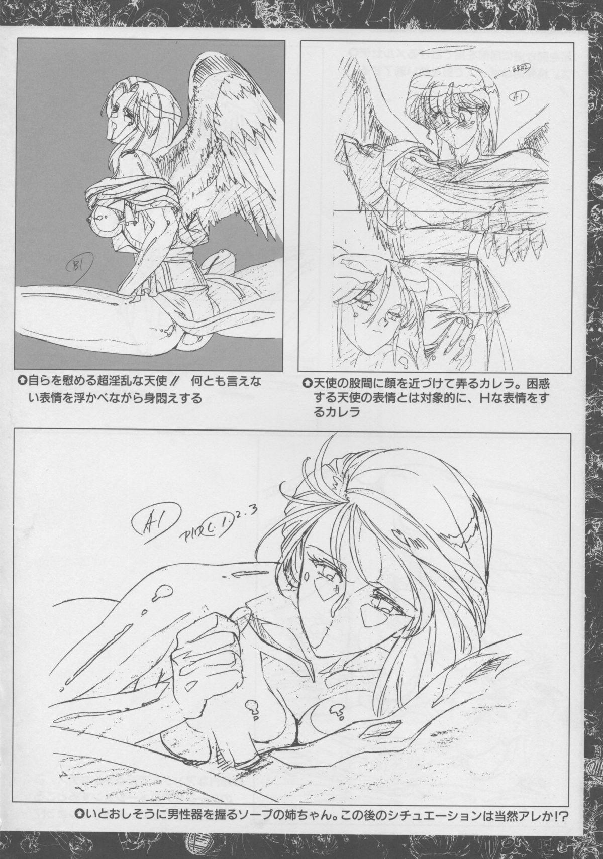 VIPER Series Official Artbook 76