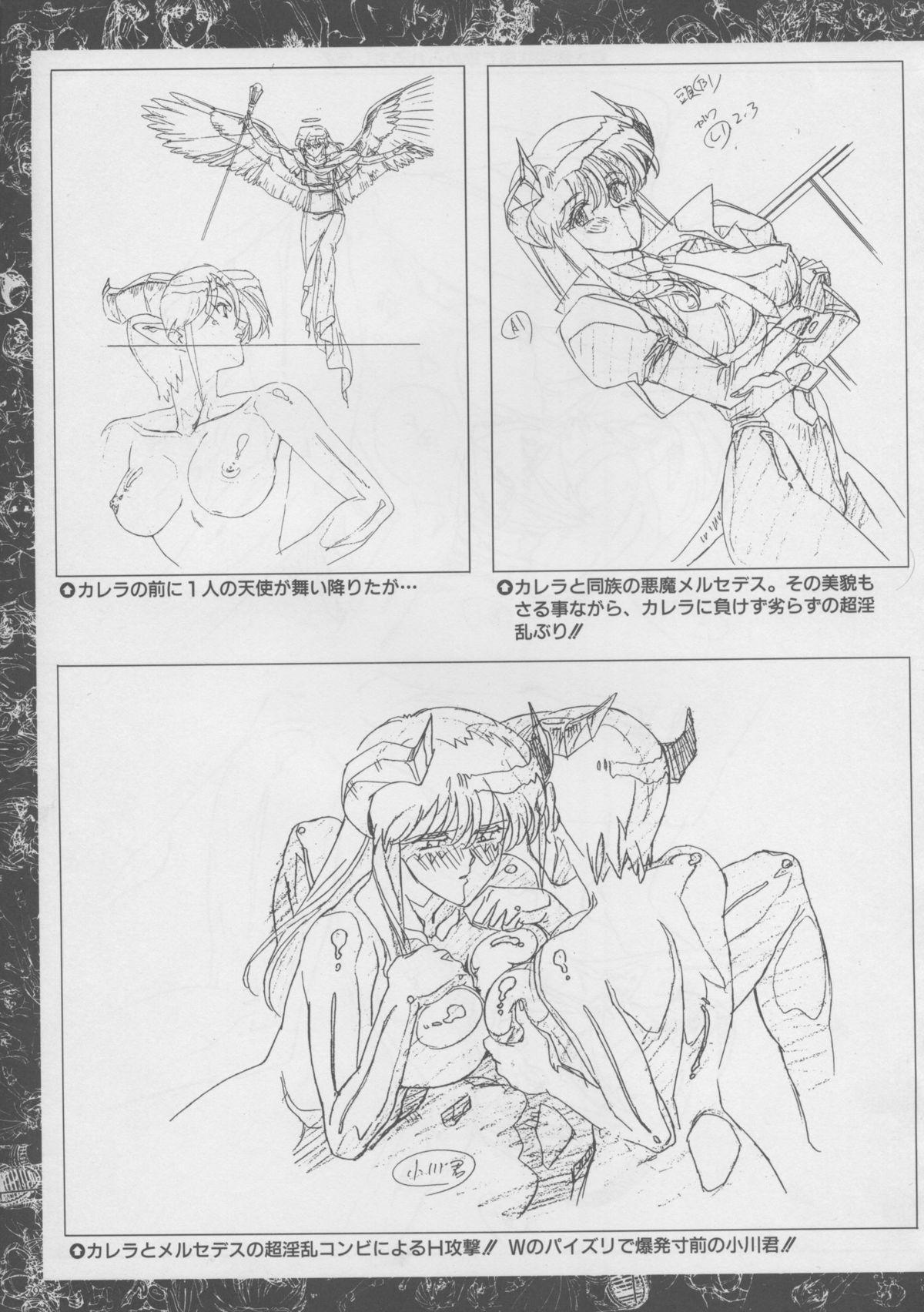 VIPER Series Official Artbook 77