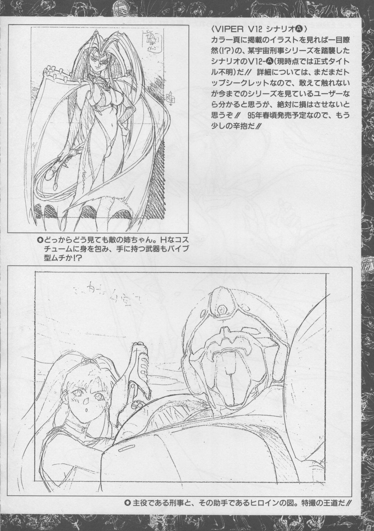 VIPER Series Official Artbook 80