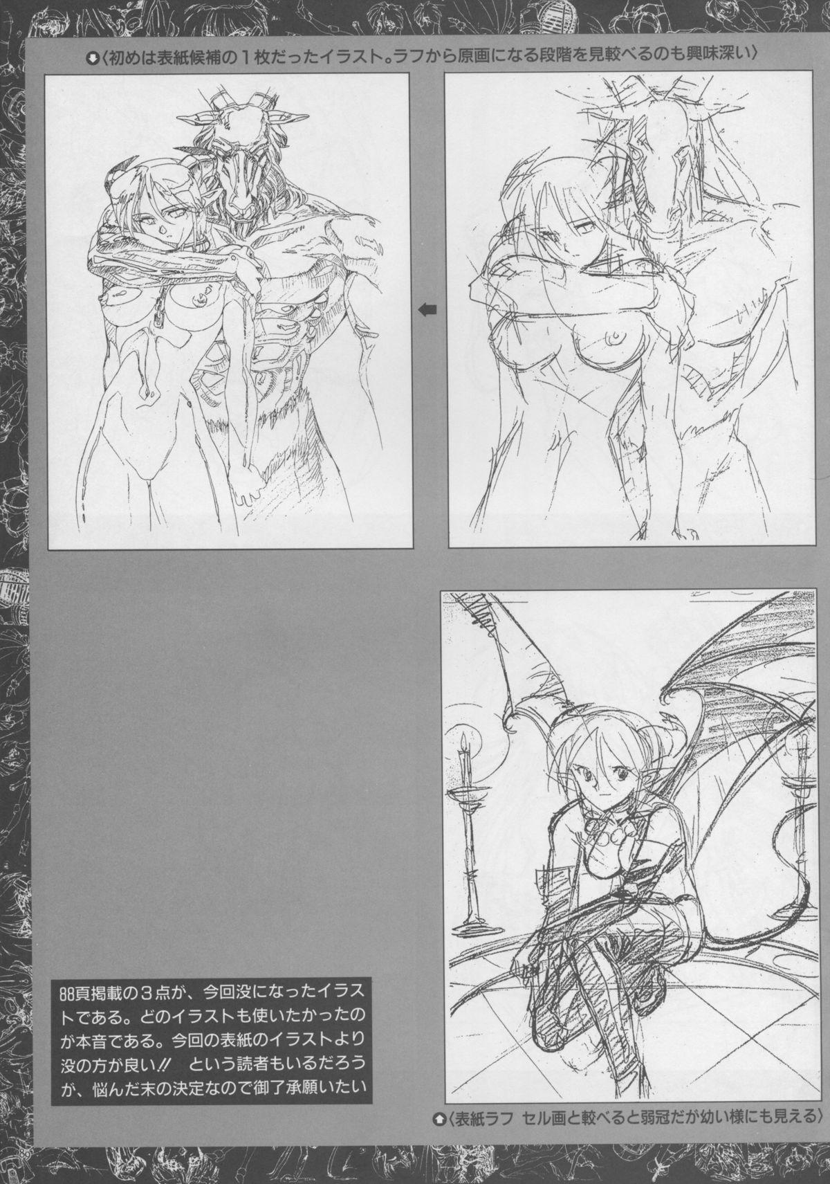 VIPER Series Official Artbook 87