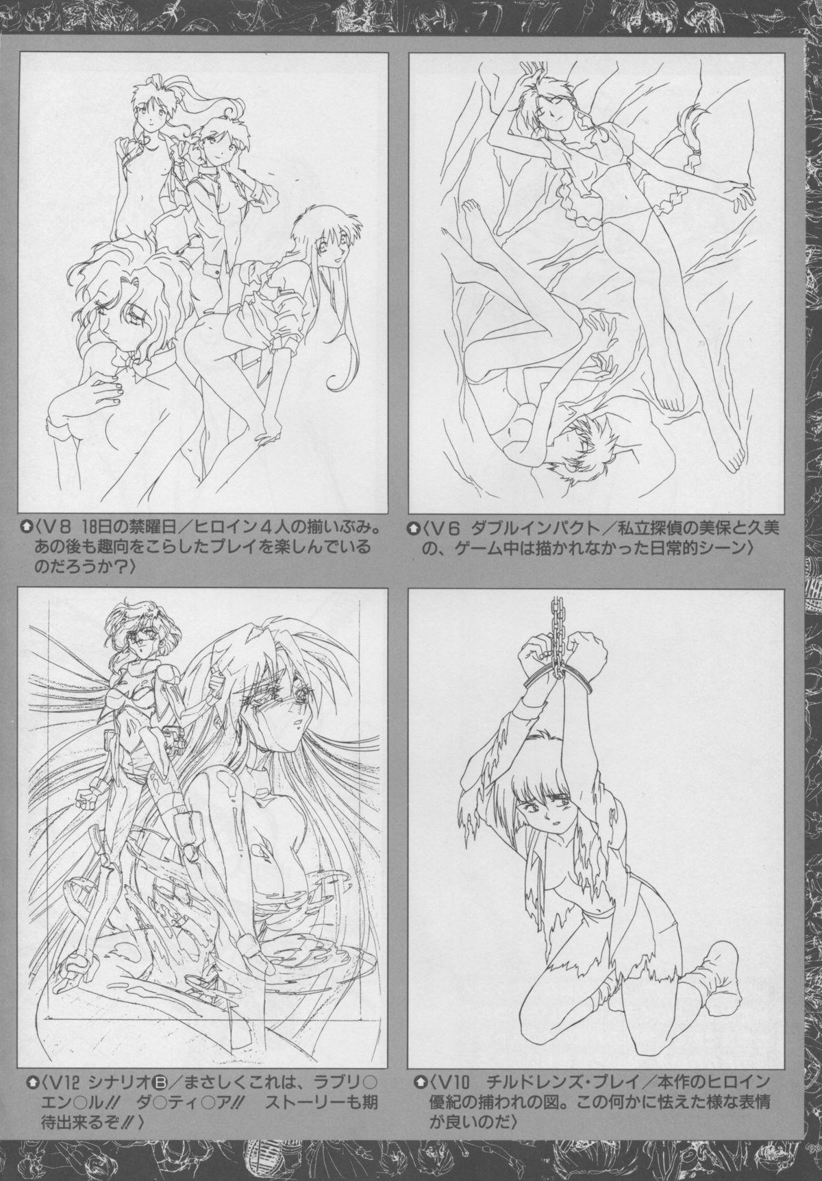 VIPER Series Official Artbook 88