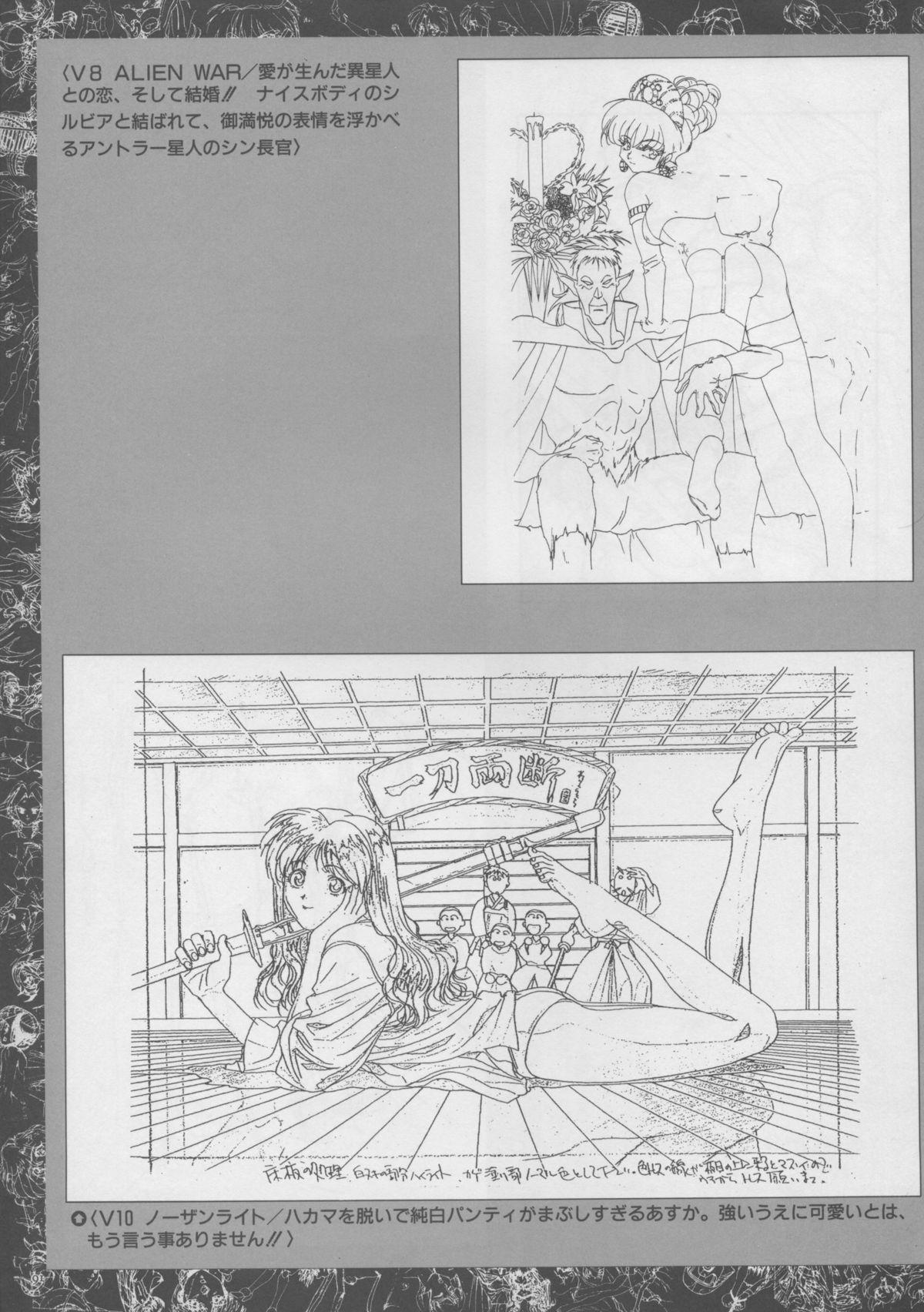 VIPER Series Official Artbook 89