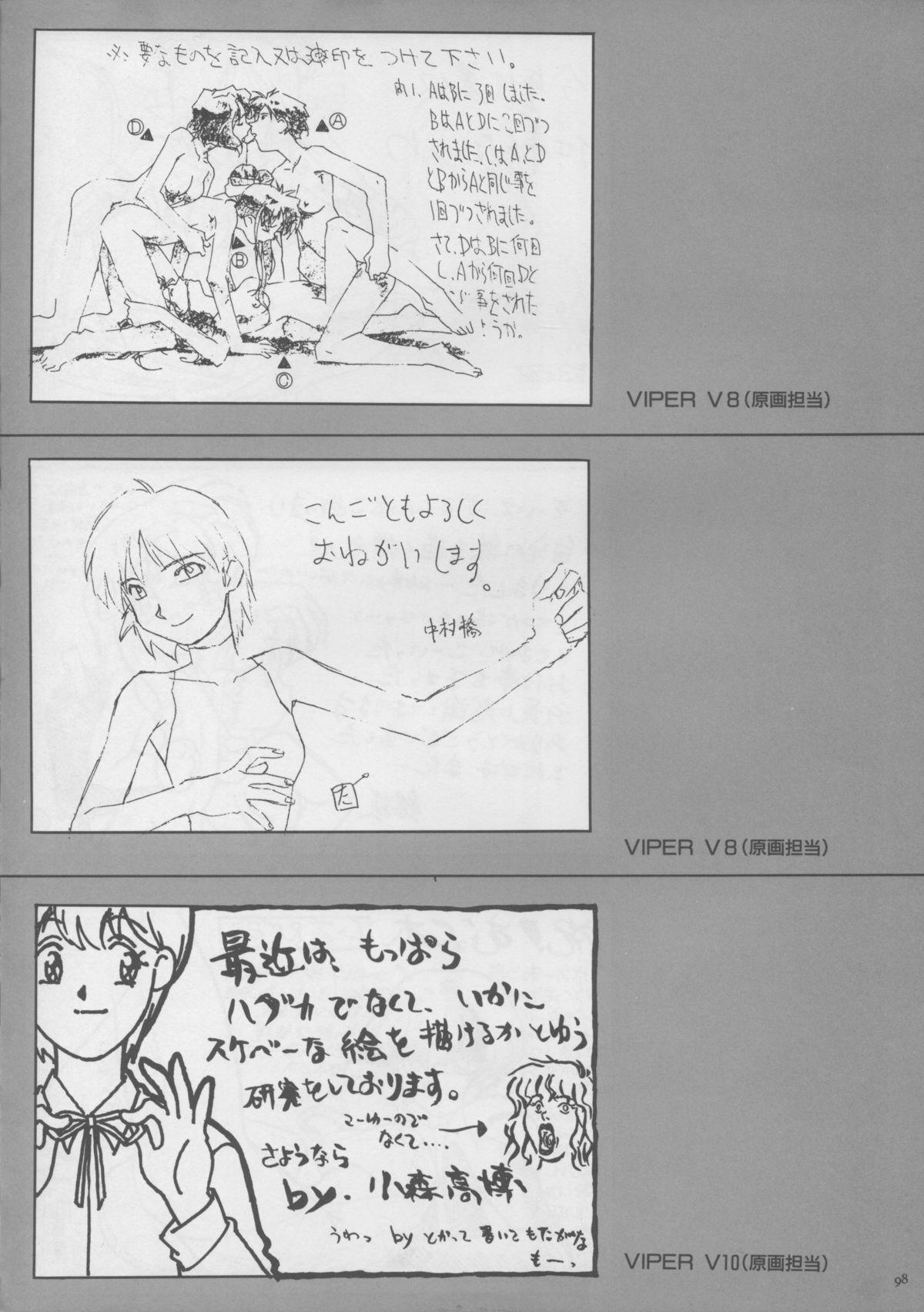 VIPER Series Official Artbook 96
