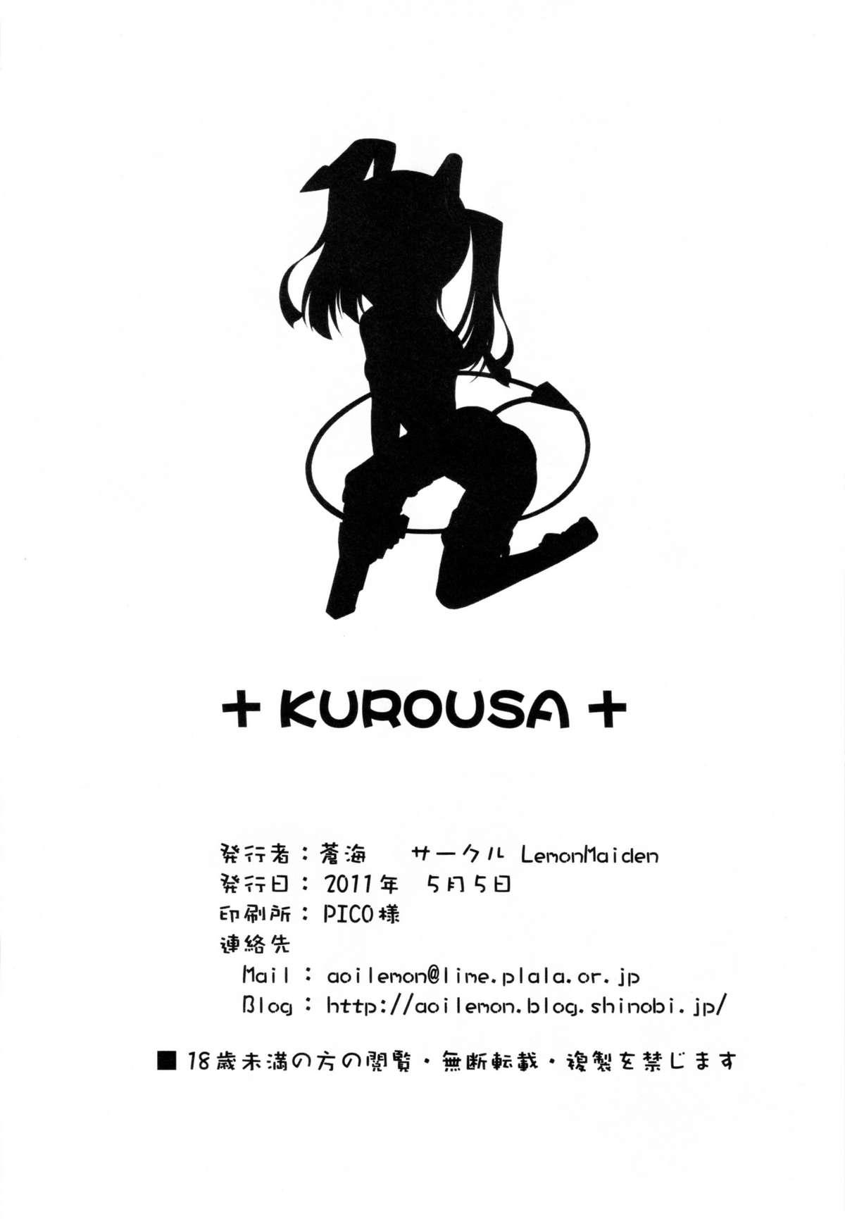 Kuro Usa - Black Rabbit 13
