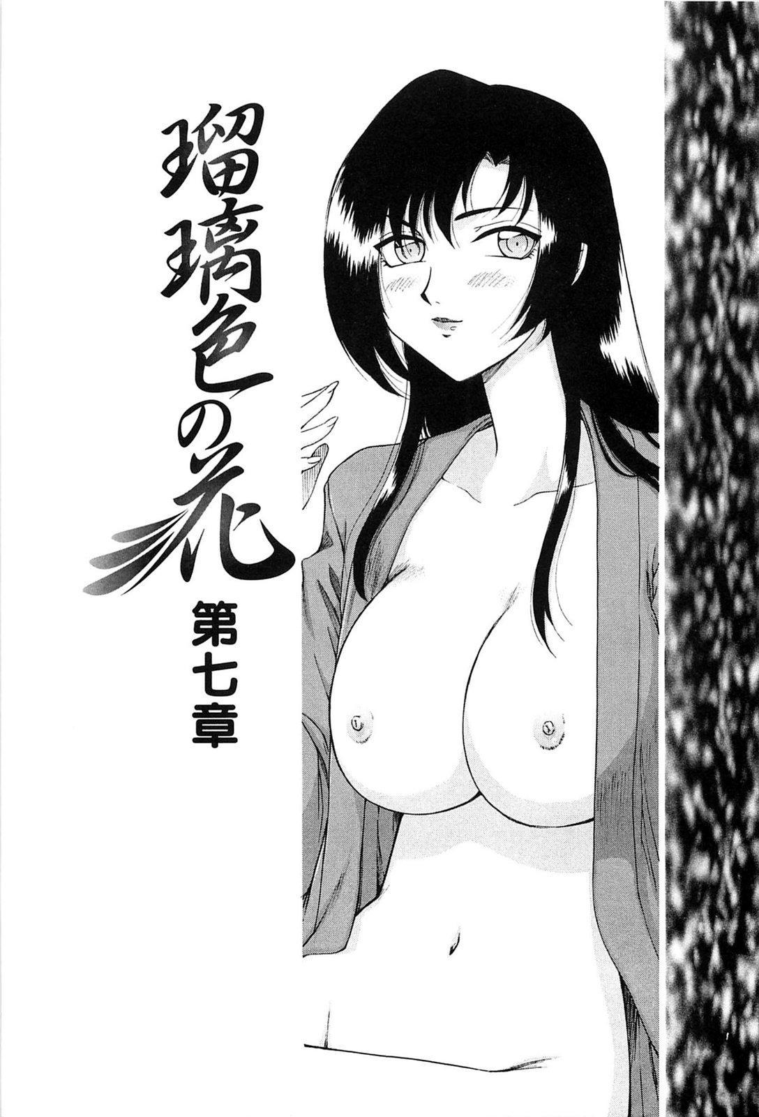 Ruriiro no Hana 129